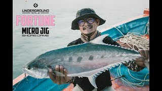 ช.อ้น พาลุยงาน Casting inshore ริมเกาะฝั่งอ่าวไทย Fortune Micro jig ใช้งานง่ายๆกับวันสบายๆ...