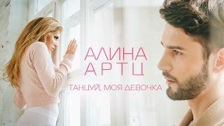 Татьяна Котова Танцуй pop music videos 2016