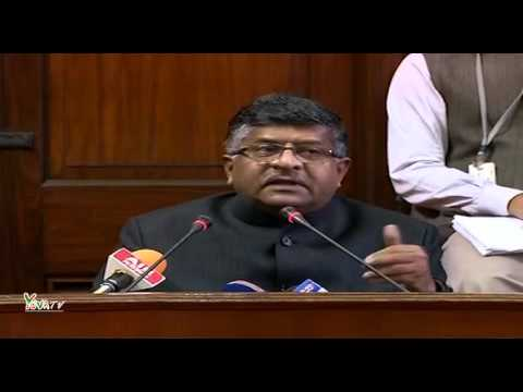 Press by Shri Ravi Shankar Prasad on National Herald case: 08.12.2015