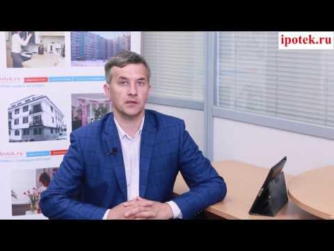 Когда ипотечный кредит нельзя рефинансировать - DomaVideo.Ru