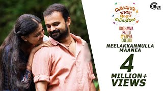 Video Kochavva Paulo Ayyappa Coelho | Neelakkannulla Maanea Song Video Ft Kunchacko Boban, Anusree MP3, 3GP, MP4, WEBM, AVI, FLV Maret 2019