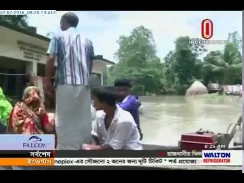 Flood-affected people left in the lurch (27-07-2016)