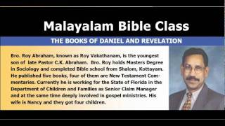 Bro. Roy Vakathanam: The Books of Daniel and Revelation - Bible Class 5