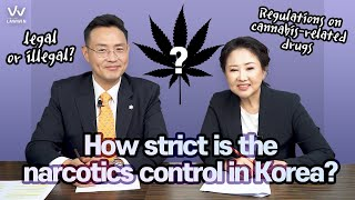 How strict is the narcotics control in Korea? (Full)