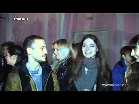 Молодь Костопільщини влаштувала мистецьку тусовку [ВІДЕО]