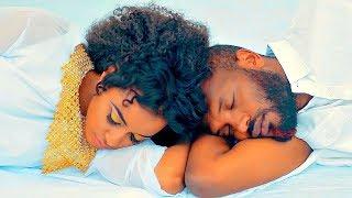 Tesfaye Kebede - Hilm Mesay | ህልም መሳይ - New Ethiopian Music 2018 (Official Video)