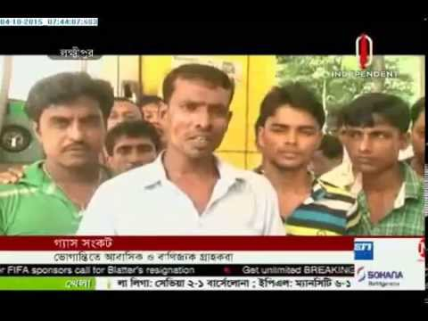 Acute scarcity of gas in Laxmipur (04-10-2015)