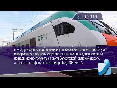 Новостная лента Телеканала Интекс 08.10.19.