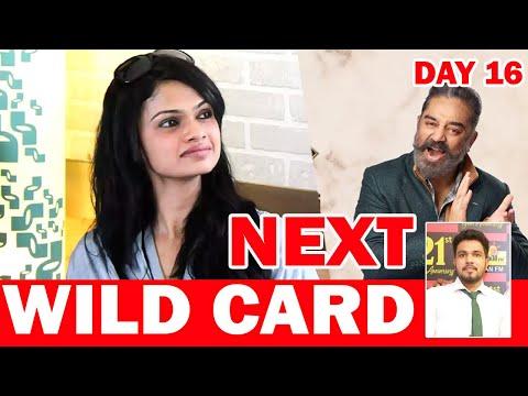 Next Wildcard RJ Suchi | அரசன்+ அரக்கன் டாஸ்க் சண்டை | Rio Raj, Shivani, Suresh | RJ Castro Rahul