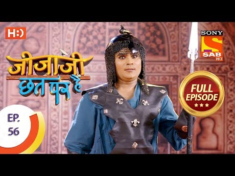 Jijaji Chhat Per Hai - Ep 56 - Full Episode - 27th March, 2018