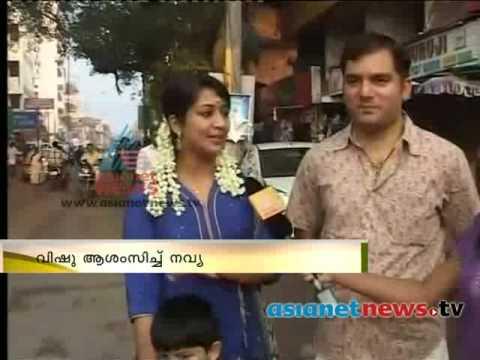 Video Navya Nair(actress) wishes Happy Vishu to all malayalees നവ്യാനായര് download in MP3, 3GP, MP4, WEBM, AVI, FLV January 2017