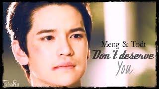 Download Video Meng & Todd || Don't Deserve You || BL MP3 3GP MP4