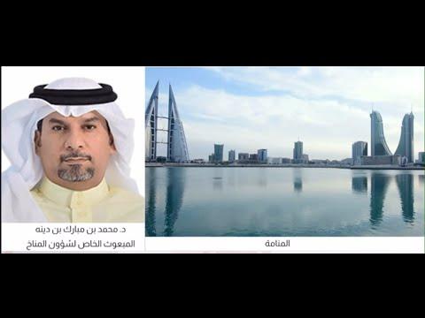 H.E. Mohamed Mubarak Bin Daina Interview