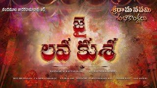Jai Lava Kusa Movie Logo Motion Poster