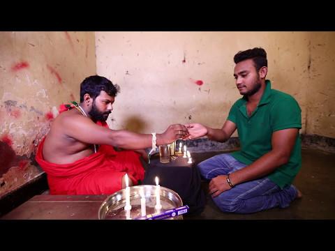 Video Shadhu Baba download in MP3, 3GP, MP4, WEBM, AVI, FLV January 2017