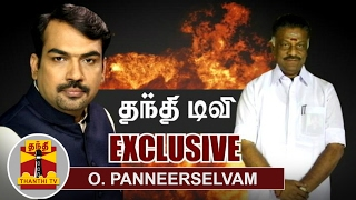 EXCLUSIVE Interview with Tamil Nadu Chief Minister O. Panneerselvam | Thanthi TV