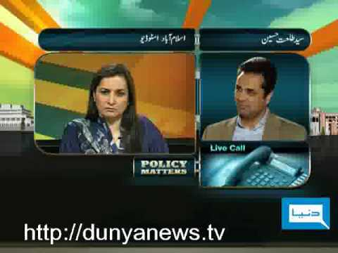 Watch Now Policy Matters 5th May 2010