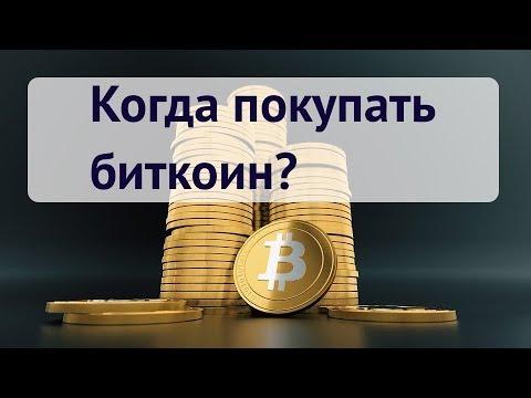 Криптовалюта: прогнозы на неделю 12 - 18 февраля 2018