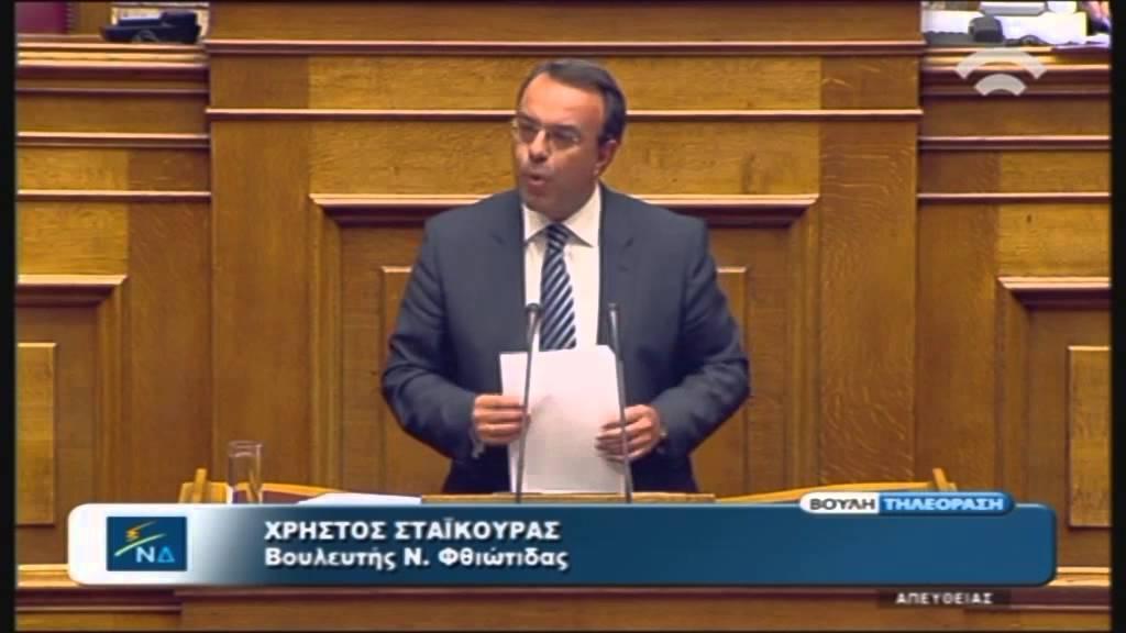 Προϋπολογισμός 2016: Χρ.Σταϊκούρας (ΝΔ) (05/12/2015)