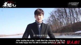 [ENG SUB] 151216 Mr Six Behind the Scenes - Kris Wu Version
