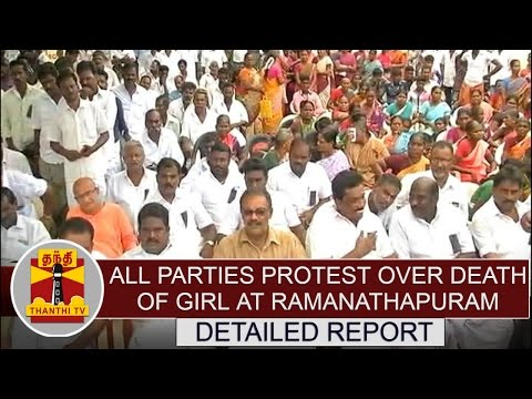 All-parties-stage-protest-over-Mysterious-death-of-Girl-at-Ramanathapuram-Detailed-Report