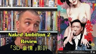 Nonton Naked Ambition 2/3D豪情 Movie Review Film Subtitle Indonesia Streaming Movie Download