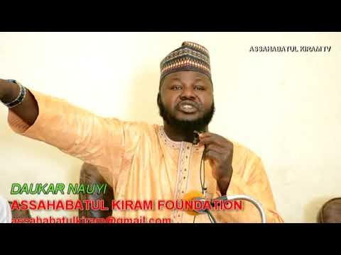 05. RAMADAN TAFSEER 2019 NA MATA sheikh musa yusuf asadusunnah