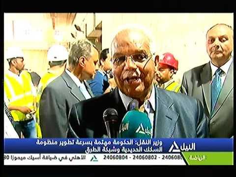 وزير النقل يلتقى وزير الإنتاج الحربى لمتابعة مشروعات السكك الحديدية