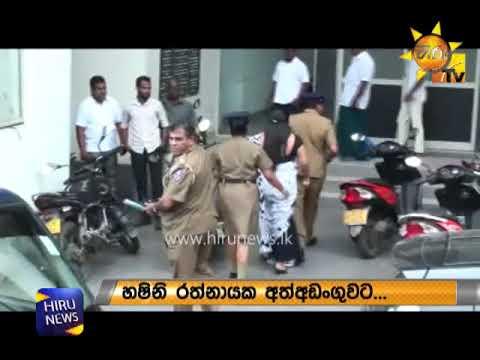 Victor Ratnayake's wife remanded