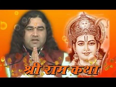 Video Shri Ram Katha | Shri Devkinandan Thakur Ji Maharaj | Kanpur UP Day 08 || 09-Oct-2015 download in MP3, 3GP, MP4, WEBM, AVI, FLV January 2017