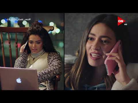 حكايات بنات 4.. مروان يواجه والدته وجميلة تعرض مشكلتها