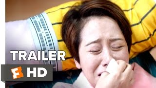 Nonton What a Wonderful Family! Trailer #1 (2017) | Movieclips Indie Film Subtitle Indonesia Streaming Movie Download