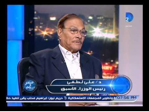 رئيس الوزراء الأسبق: مبارك رفض تنفيذ مشروع  القناة  في  الثمانينات
