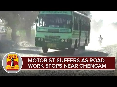 Motorist-Suffers-as-Road-Work-Stops-Near-Chengam-Tiruvannamalai--Thanthi-TV