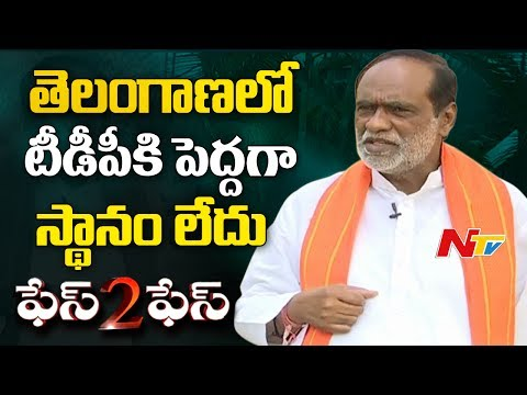 BJP Leader Laxman Exclusive Interview | Face to Face