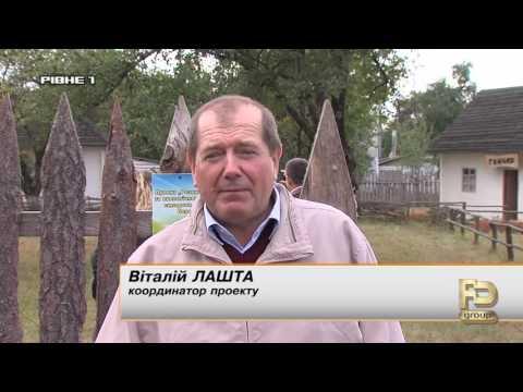 Європейський відпочинок на Березнівщині - який він? [ВІДЕО]