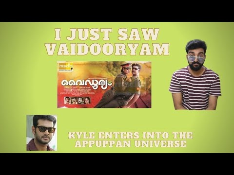 Forgotten Malayalam Movies S02 E03 | Vaidooryam | Malayalam Movie Review Funny | Kailash