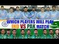 Icc Champions Trophy : India Vs Pakistan Final, Team Predictions | Oneindia News Image