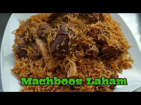 Machboos Laham // How to make machboos laham(super delicious machboos laham)