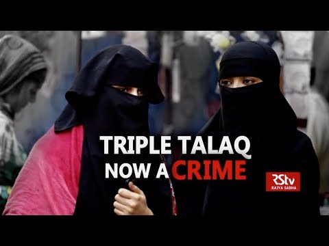 In Depth - Triple Talaq Now A Crime