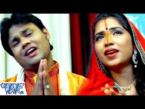 Video चननी मोरा नाही भिजे - Aili Chhathi Maiya - Deepak Dildar - Bhojpuri Chhath Geet 2016 new download in MP3, 3GP, MP4, WEBM, AVI, FLV January 2017