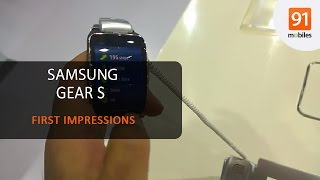 The Samsung Gear S is the perfect gadget for those who don't like to take out their big smartphones for attending calls, sending messages or checking notific...