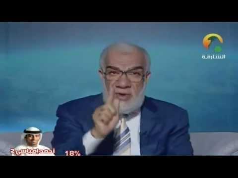 بين العجز و الفجور - عمر عبد الكافي