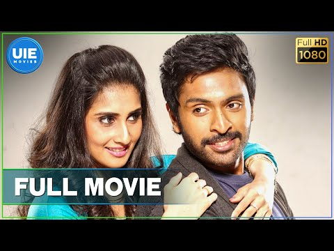 Veera Sivaji Tamil Full Movie