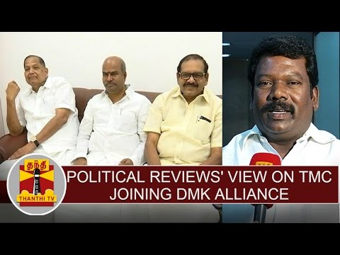 Political-Reviewers-view-on-TMC-Joining-DMK-Alliance-in-Local-Body-Election