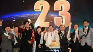12/31【2015桃園升格幸福無限跨年晚會】:羅志祥- 倒數