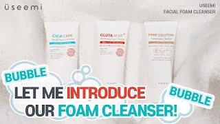 video thumbnail Useemi Cica Care Facial Foam Cleanser youtube