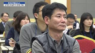 제31회 한국선거방송 주간뉴스