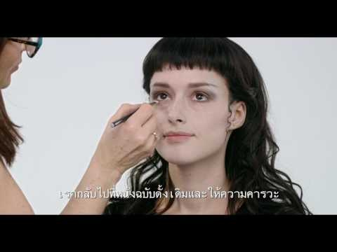 The Mummy | Make-Up Tutorial
