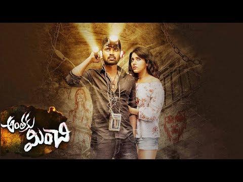 Rashmi Gautam Best Thriller Movie | Super Hit Movie | Telugu Full Length Movie